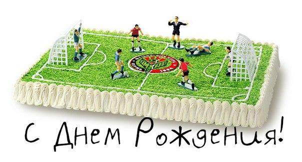 Поздравление с днем рождения футбольное фото 12