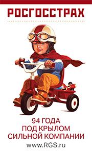 Терек-мол – Мордовия-мол 1: текстовая онлайн
