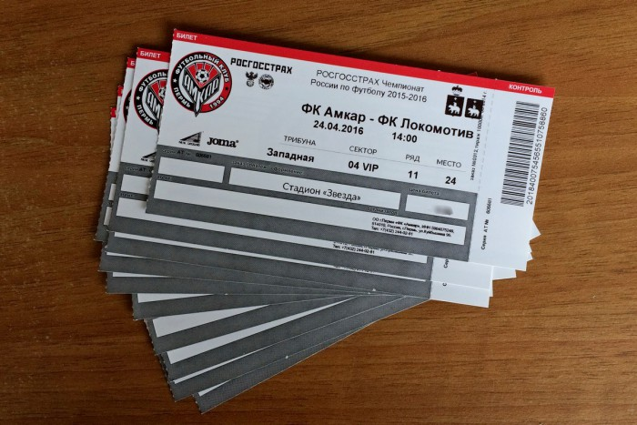 Билеты на матч «Амкар» — «Локомотив» стоят от 150 до 500 рублей